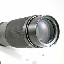 Pentax 85mm-210mm SMC M42 / Screw Telephoto Zoom Lens | UK Camera Store