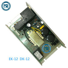 Treadmill motor controller DK-12E EK-12  power supply board driver board