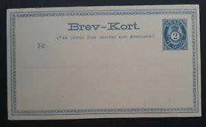 c. 1870s- Norway 2 ore blue Numeral Stamped Postcard Unused