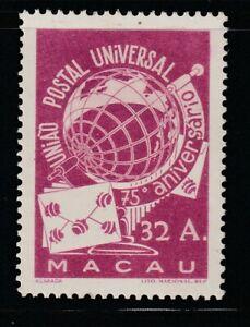 Macao   1949   Sc # 337   UPU   VLH   (3-2510)