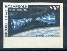STAMP / TIMBRE DU CAMEROUN POSTE AERIENNE N° 73 ** NON DENTELE / ESPACE