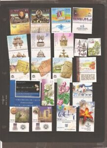 Israel 2008 MNH Tabs & Sheets Complete Year Set