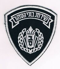 """ISRAEL NATIONAL PPRISON SERVICE """"CORRECTION"""" BREAST  PATCH"""
