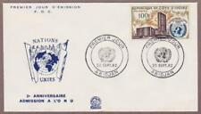 Ivory Coast # C21 Anniversary Admission to UN FDC - I Combine S/H