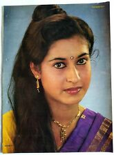 Bengali Actor Poster - Satabdi Roy - 12 inch X 16 inch