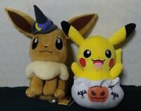 Pokemon Halloween Big Plush Doll Set of 2 Pikachu Eevee Banpresto Prize 23cm