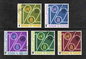 Burundi 1963 Admission to U.N.O. complete set of 5 values (SG 61-65) used