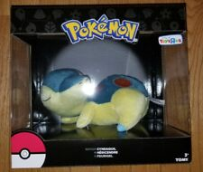 New CYNDAQUIL Pokemon Plush Doll Toys R Us Exclusive Look