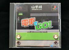 Densha de Go! Jeu Playstation 1 PS1 JAP Japan (2)