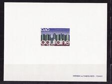 épreuve de luxe timbre France  région   Aquitaine  1976   num: 1864