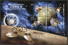 Gambia 2016 50th Anniversary Of Luna 9 Sheet Mint Nh