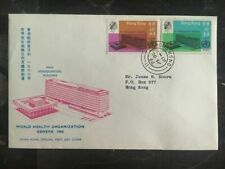1966 Hong Kong First Day Cover FDC World Health Organization New Building