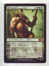 GARRUK PRIMAL HUNTER MTG Magic The Gathering Magic 2012 Japanese NM/LP