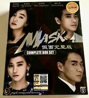 MASK (Chapter 1 - 20 End) ~ All Region ~ Brand New Factory Seal ~