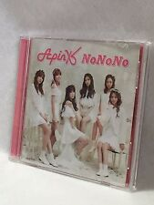 Apink_K-pop_NoNoNo_Japanese-version-used-CD_UPCH-80388_2nd-track-MyMy_Made-in-JP