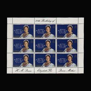 Bermuda, Sc #401, MNH, 1980, S/S, Queen Mother, 80th Birthday, A350SDD-C