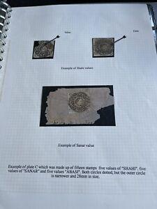 Afghanistan 1873 (1290) Plate C Shahi & Sanar Values  3 X Used