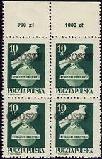 POLOGNE / POLAND 1950 GROSZY O/P T.4 (LUBLIN 1b) 4x Mi.663 marginal (900/1000zl)