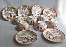 JAPONAIS: 6 tasses thé 2 dessins femmes paysage KUTANI rouge c.1900 Meiji Taisho