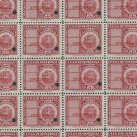 VENEZUELA Telegraph Stamps 1940 *SPECIMEN* 25c Block{25} ABNCo. UM MNH MF11