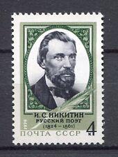 29960) RUSSIA 1974 MNH** Nikitin 1v. Scott#4274