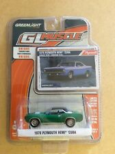 GREENLIGHT GREEN MACHINE 70 1970 PLYMOUTH HEMI CUDA GL MUSCLE