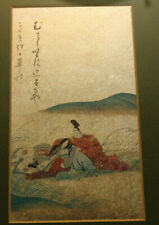 Japanese Ink Painting- Man and Woman Resting