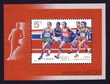 China 1992-8 Sports The XXV Olympic Games Souvenir Sheet Mint NH