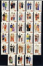 Cultures, Ethnicities Postage Asian Stamps