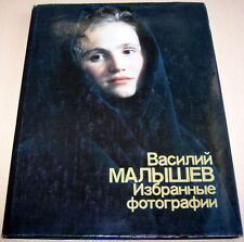 Photographers Hardcover Books in Russian