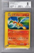 Charizard 1st Edition E- Card BGS 8 Graded Pokemon PSA Original Japanese