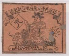 MATCHBOX PACKET LABEL CHINA, Peyan Tientsin Match Co, 7.2 x 5.8 cm