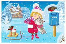 Birds watch GIRL HUGS CAT AT MAIL BOX on Winter Day Modern Russian postcard