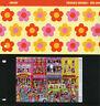 Jersey 2018 MNH 1960s 60s Popular Culture Stampex OVPT 1v M/S Pres Pack Stamps