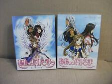 Ah! My Goddess: Flights of Fancy 1-24 Complete Japanese Import Dvd set *
