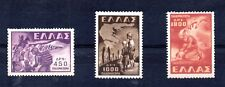 Greece Forced Recruiting of Greek Children 1949 Mnh, Abduction of Child Partisan