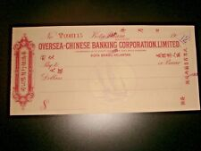 MALAYA Kelantan, World War Two, OCBC Unused Check, Overprint/SYONAN, Rare