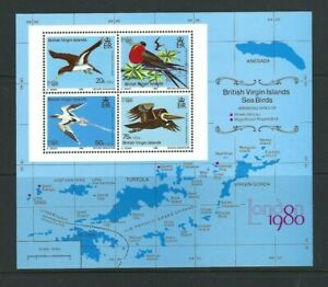 BVI 1980, 'London 1980' International STAMPEX - Birds sgMS443 MNH