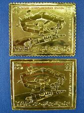 Raumfahrt Space 1970 Yemen Jemen Raumstation Gold 1190 A/B Perf Imperf MNH / 714