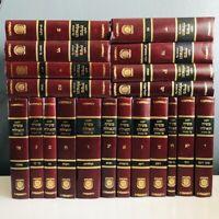 20 Volumes Set Hebrew Books By Dubov Dovid