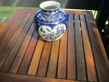 Vintage 21cm Tall Blue & White Chinese Vase with Gold outlines