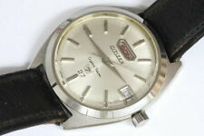 Citizen crystal seven 21 jewels 5210 watch - Mint condition