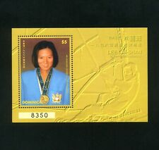 DOMINICA  1997  Olympic Gold Lee Lai Shan MS  SG MS2214  MNH  (A33) (S*-10)