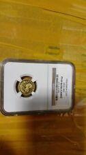 1994 china unicorn  1/10 ngc PF69 gold coin