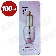 The History of Whoo Soo Yeon Essence moisturizing 1ml x 100pcs (100ml)