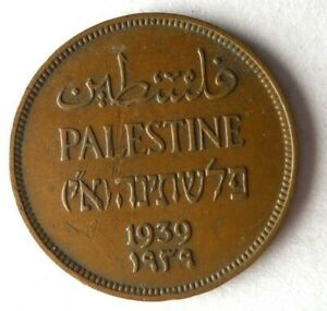 1939 PALESTINE MIL - AU - Excellent Hard to Find Coin - Lot #S25