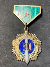 MONGOLIA. The Medal For 50 Years Of The Organs Of State Security