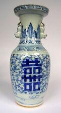 Große Vase China um 1850