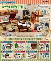 NEW  Re-ment Miniature Nostalgic Japanese Life rement 650YENfurniture Full set