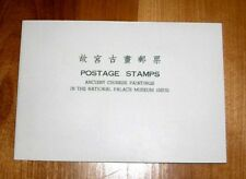 SET OF 4 CHINA 1964-65 Ancient Chinese Paintings Postage Stamps First day issue